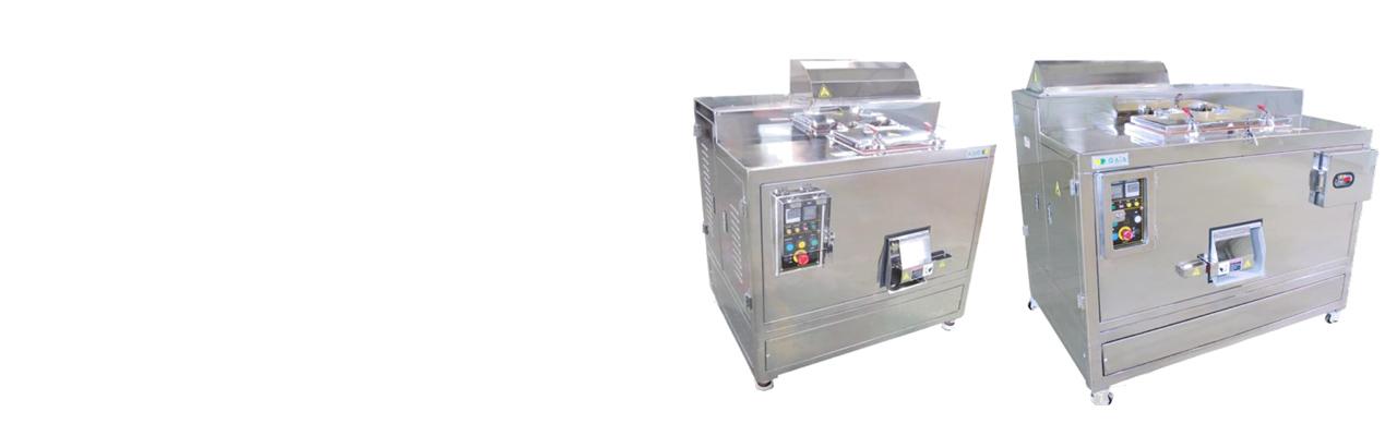 slider2orga - Tratamiento del residuo orgánico industrial